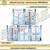 Кабинет физики код S50015