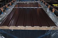 Профнастил С-15 RAL 8017(коричневый) толщина 0,4