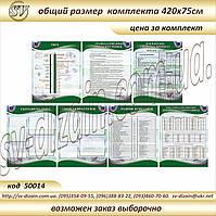 Кабинет физики код S50014, фото 1
