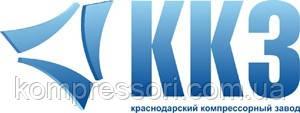 Краснодарский Компрессорный Завод