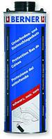 Антикоррозионное покрытие для защиты днища кузова, черное,  Berner, Германия
