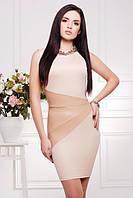Коктейльное бежевое платье Марта 42-50 размеры