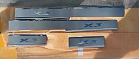 Накладки на пороги BMW X3 I (E83) 2004-2010 4 шт. premium