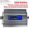 Усилитель мобильной связи SUPER 70D-GSM 900MHz 70dB с АРУ +++