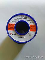 Припой CYNEL Sn60Pb40 SW26/3/2.5% ф1,5мм с флюсом