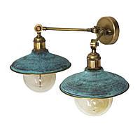 Настенный светильник (бра) купол Loft Steampunk [ Wall Light Green Patina ]