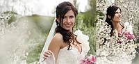 Свадебная фотосессия весной, фото 1