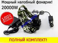 Налобный фонарик BL POLICE 6809 20000W ОРИГИНАЛ, фото 2