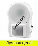 Led лампа светильник с датчиком движения