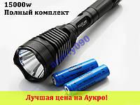 Подствольный фонарик кнопка POLICE Q2800 T6 фонарь