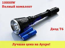 Подствольный фонарик кнопка POLICE Q2888 T6 фонарь, фото 2