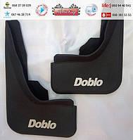 Брызговики задние на FIAT DOBLO с 2003- 2шт.
