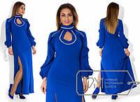 Нарядное длинное платье с длинным рукавом норма и батал