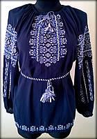 """Вишиванка жіноча  """"Ілюзія"""" на синьому шифоні, блуза вишита білими та голубими нитками, машинна вишивка, фото 1"""
