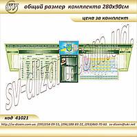 кабинет Физики  код S41021