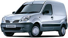 Фаркопы на Nissan Kubistar (1999-2008)
