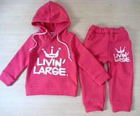 Детский осенний костюм Livin Large