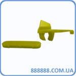 Комплект защитных насадок для монтажной лапы 5509015+5509014 Best