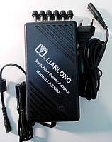 LLAS3000Блок питания для ноутбуков универсальный.