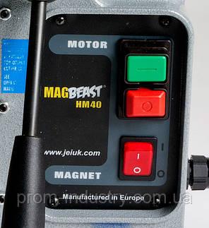 Сверлильный станок с магнитным основанием MagBeast HM 40, фото 2