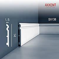 ORAC Decor SX138 AXXENT плинтус гибкий напольный для скрытой проводки молдинг из дюрополимера 2 м