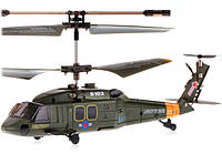 SYMA Вертолет с 3-х канальным и/к управлением, светом и гироскопом (19,5 см), фото 1