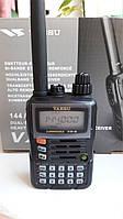 Yaesu VX-6R/E, рация, радиостанция