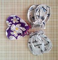 Детские царапки рукавички для новорожденных