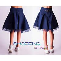 Нарядная школьная юбка для девочки