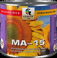 Краска масляная МА-15 красно-коричневая, 2,5 кг, для внутренних и наружных работ
