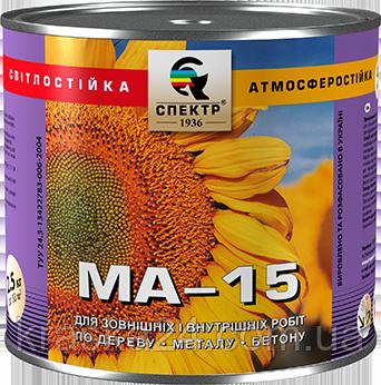 Краска масляная МА-15 тёмно-зелёная, 2,5 кг, для внутренних и наружных работ - KRASKA24 в Каменском