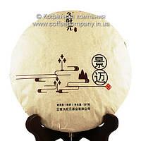 Чай Пуэр Шу Классический 2010 года прессованный 357г