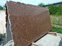 Слябы гранитные полированные в Украине