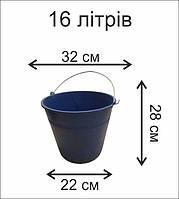Резиновое ведро 16л
