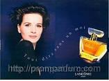 Женская оригинальная парфюмированная вода Poeme Lancôme, 50 ml NNR ORGAP /05-15, фото 2