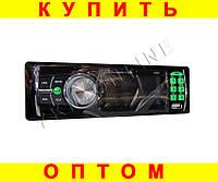 Автомагнитола MP3 1056A