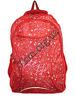 """Школьный рюкзак для девочек """"Кайт Стиль"""" цветочный Вьетнам Оптом."""