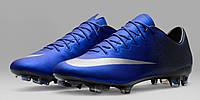 Бутсы Nike Mercurial Vapor X CR FG синие 39