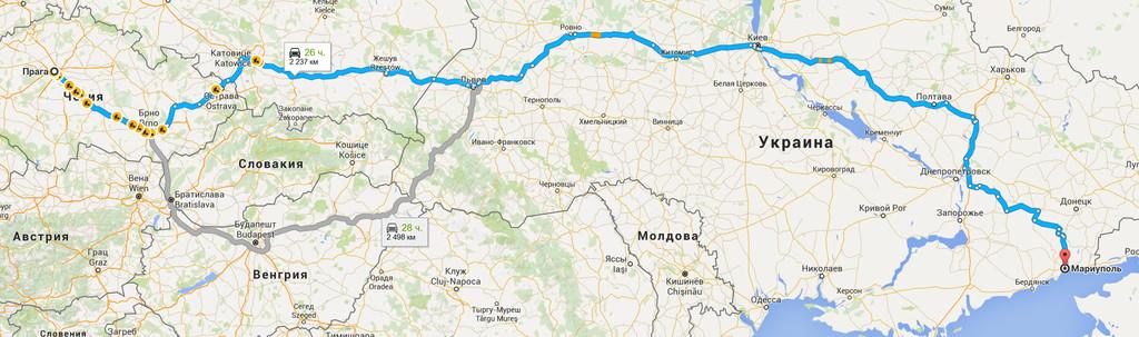Прага → Мариуполь