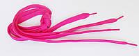 Шнурки в  кроссовки  плоские  100см  малиновые