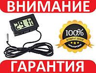 Цифровой термометр градусник выносной +2 БАТАРЕЙКИ