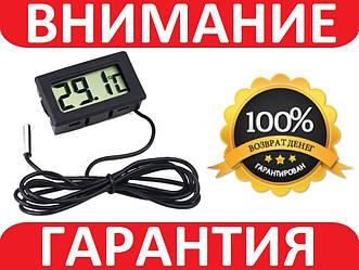 Цифровой термометр с выносным датчиком + 2 БАТАРЕЙКИ