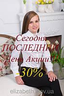 ПОСЛЕДНИЙ ДЕНЬ АКЦИИ!!!