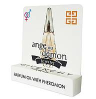 Мини парфюм с феромонами Givenchy Ange ou Demon Le Secret (Живанши Энж О Демон Ле Сикрет) 5 мл