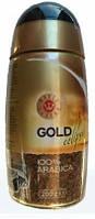 Растворимый кофе  GOLD Eclipse «Monte Santos» 200г