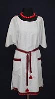 Жіноча сукня бежева Аврора