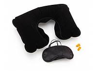 Набор для путешествий (надувная подушка, повязка на глаза, беруши)