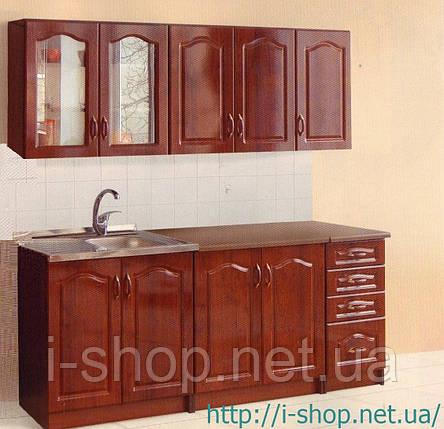 Кухня Оля (глянец) - Кухня 2,0 м., фото 2