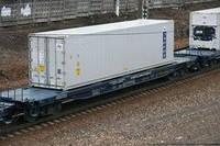 Перевозки железнодорожным транспортом. Компания TELS.