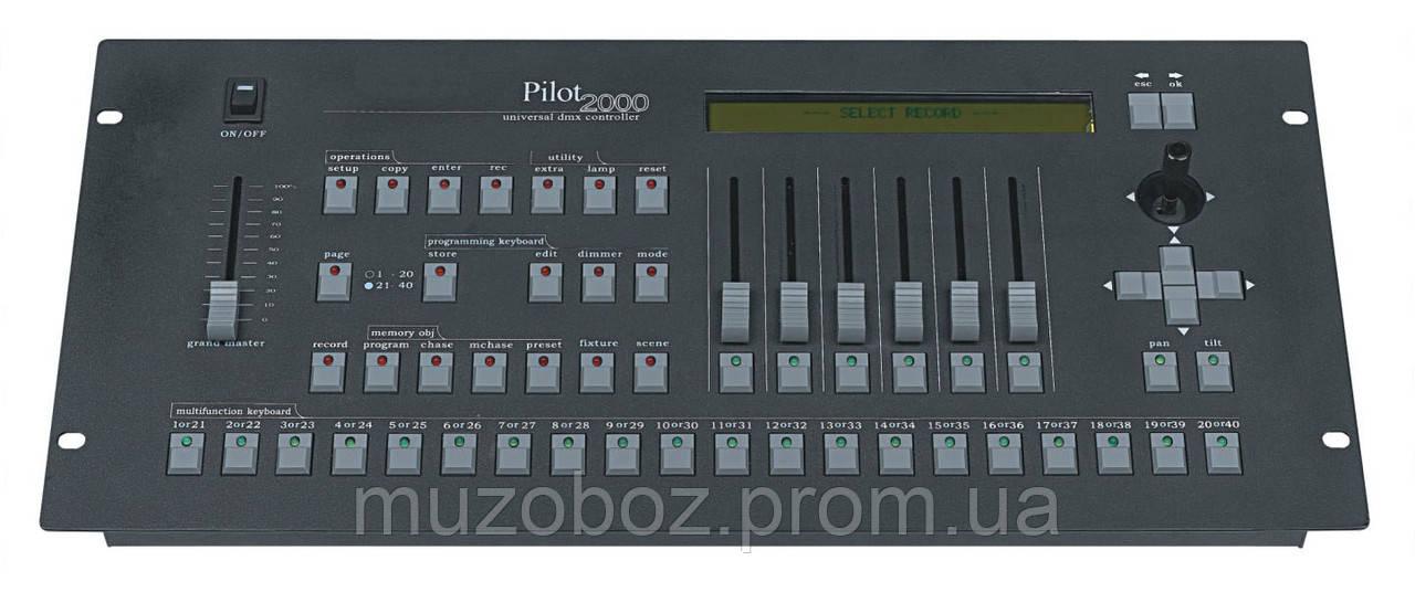 Free Color Pilot 2000 DMX контроллер